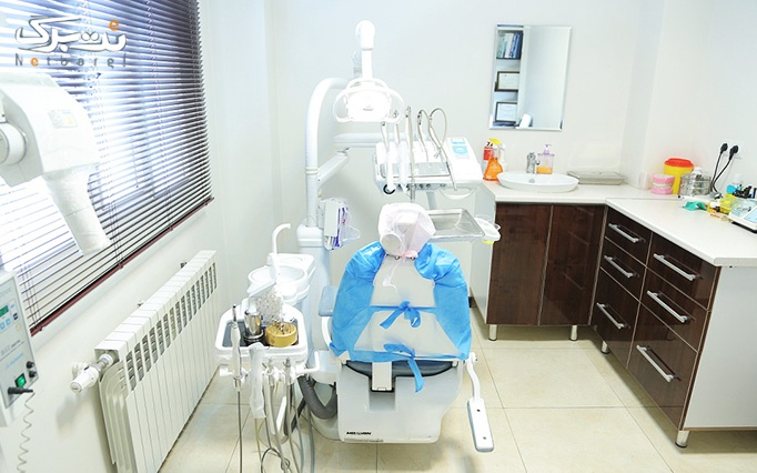 جرمگیری و بروساژ در دندانپزشکی دکتر بابایی فرد