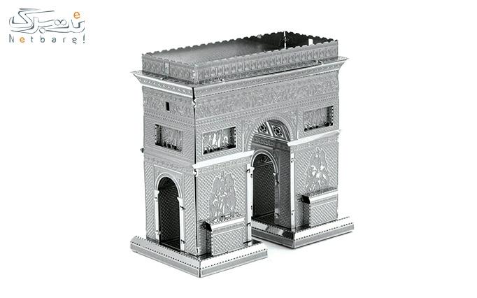 پازل سه بعدی فلزی کد 2003 از فروشگاه ایران پازل