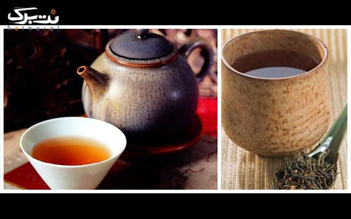 سرویس چای و قلیان معمولی دو نفره به ارزش 45,000 تومان