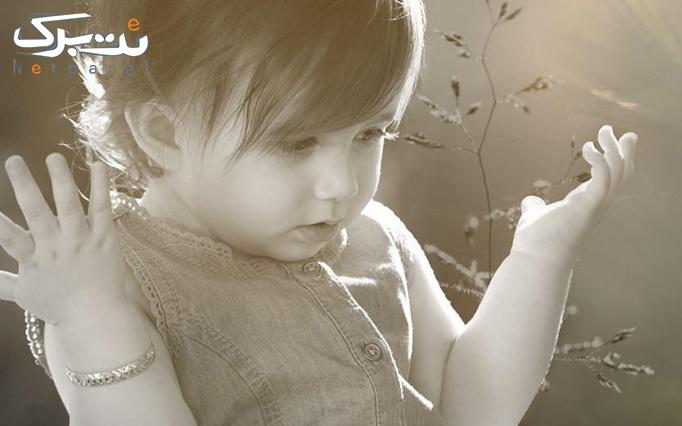 آتلیه عکس شیما با ثبت خاطرات ناب شما