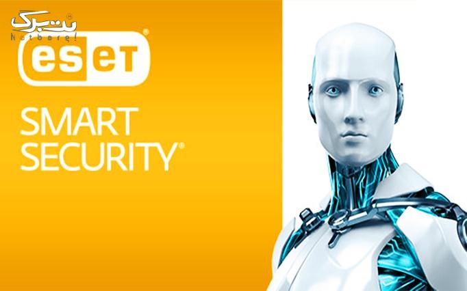 آنتی ویروس smart security پریمیوم از بازرگانی رفیعی