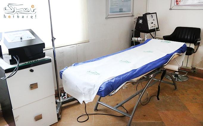 میکرودرم و RF در مطب خانم دکتر حاجی لو
