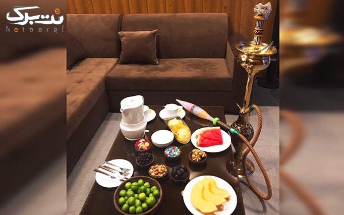 کافه گندم با سرویس چای سنتی عربی