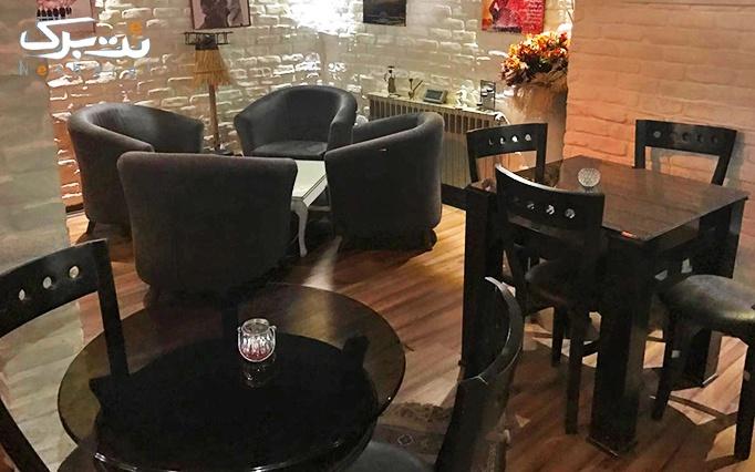 وایت کافه با منو کافه در فضای کلاسیک و سینمایی