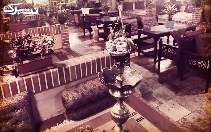 رستوران سنتی ال سون با چای سنتی دو نفره