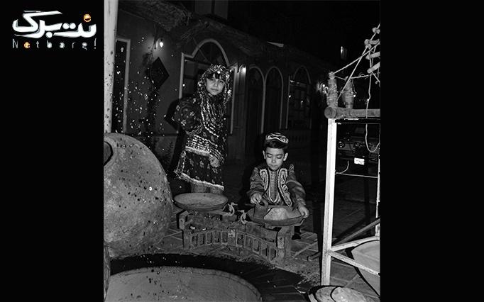 ثبت بهترین عکس ها در آتلیه سنتی دهکده