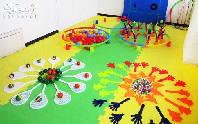 از بین بردن نقاط ضعف رفتاری بچه ها از طریق هوش حرکتی