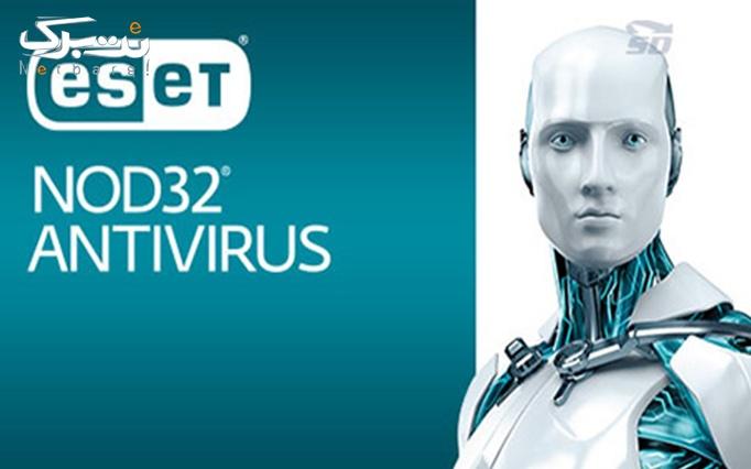 آنتی ویروس اسمارت سکوریتی دو کاربره از کافی نت آسمان
