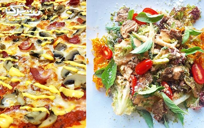 رستوران فرنگی ارکیده سیاه با منو باز انواع پیتزا و پاستا ( وعده ناهار)