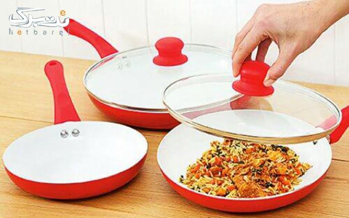 ماهیتابه سرامیک پن Ceramic Pan  از فروشگاه دنیای زیبا