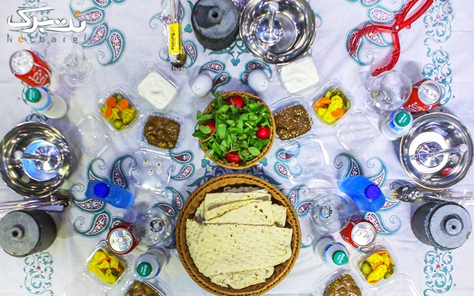 رستوران امپراطور با منوی غذاهای اصیل ایرانی