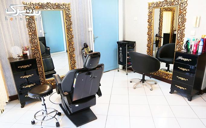 اپیلاسیون دائم یا معمولی در آرایشگاه پارمیس