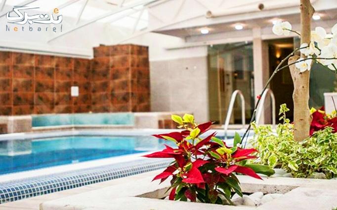 شنا در استخر باشگاه ورزشی vip ویژن (ویژه بانوان)