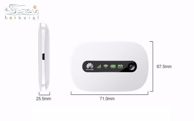 مودم همراه 3G هوآوی مدل E5220 از ماکان سیستم پردازش