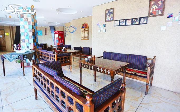 سفره خانه شبهای شیدایی با چای سنتی عربی و اسپشیال