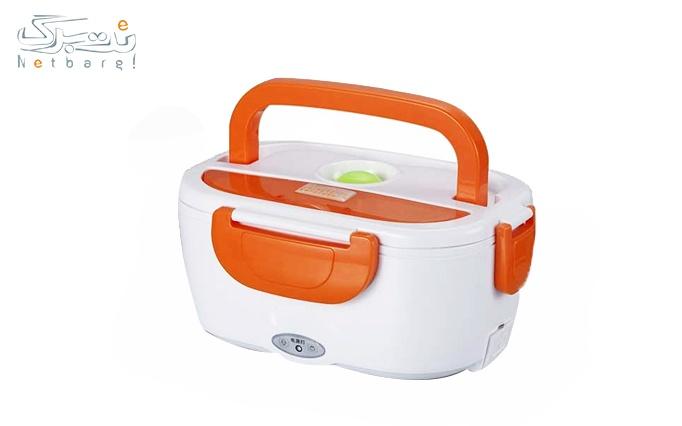 ظرف غذای برقی حرارتی LUNCH BOX  از فروشگاه مای شاپ