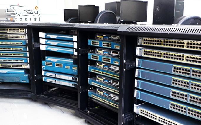 کارگاه عملی سیسکو در موسسه راهین سیستم