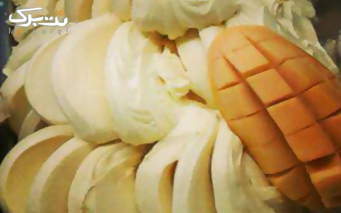 بستنی ایتالیایی figo gelato با اسکوپ بستنی با طعم های متنوع