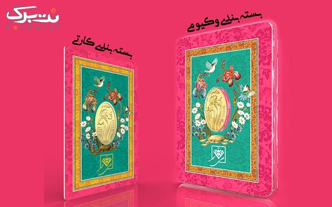 پلاک طلای زنبق 0/400 گرم (24 عیار) از مجموعه طلای محمد