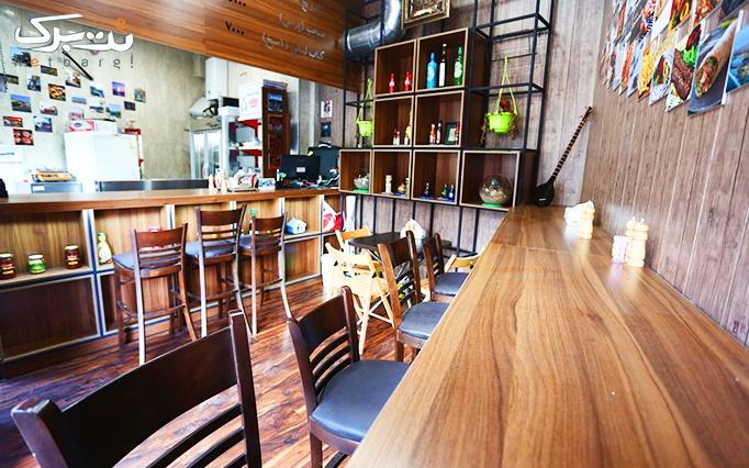 رستوران طازج با منوی غذاهای مدیترانه ای