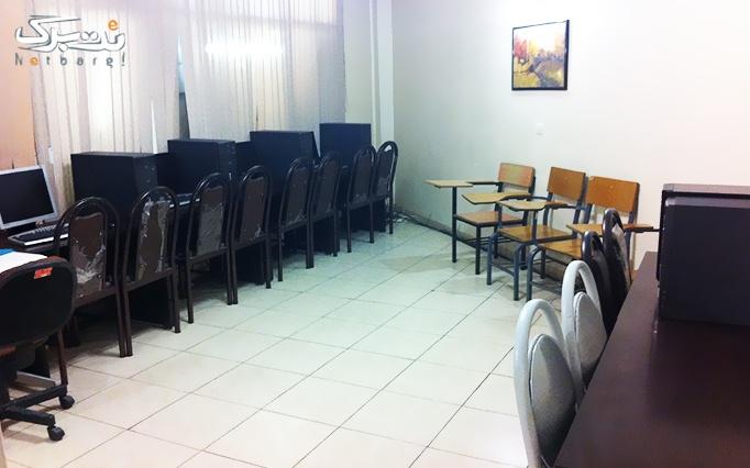 آموزش فتوشاپ در موسسه مدیران دانش