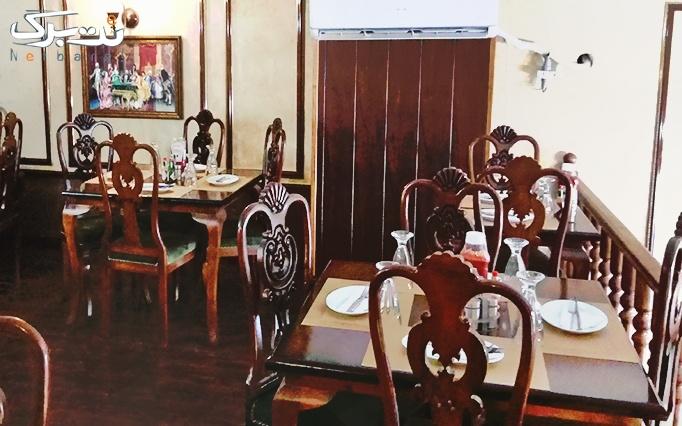 رستوران لیانو با منوی باز کافی شاپ