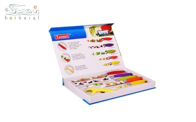 ست چاقو آشپزخانه 6 پارچه tuomei دنیای زیبا