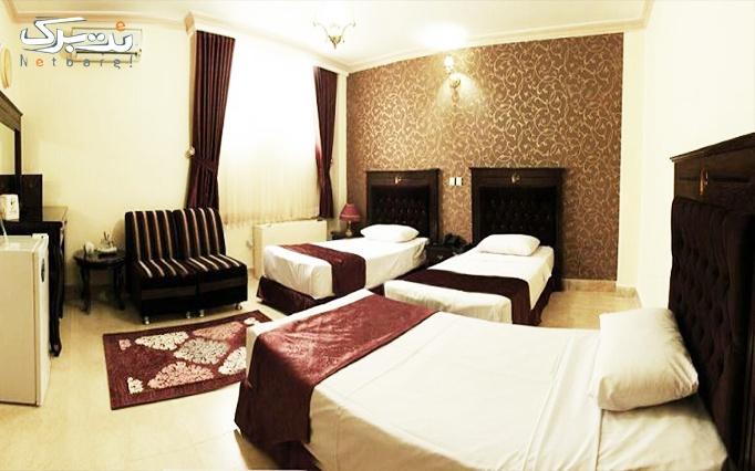 اقامت همراه با صبحانه در هتل کوثر