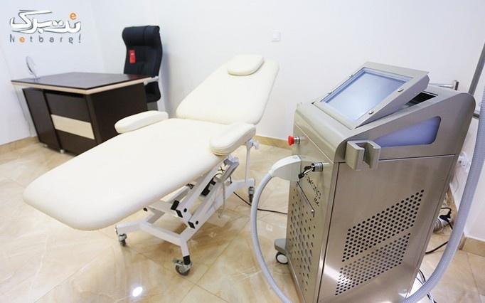 میکرونیدلینگ در مطب  دکتر هوشنگ پور