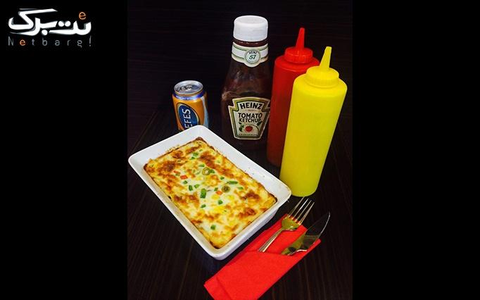 فست فود کلبه غذا با منو باز پیتزا، پاستا و ساندویچ