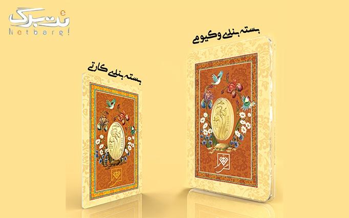 پلاک طلای زنبق 0/200 گرم   گل زنبق ایرانی از مجموعه طلای محمد