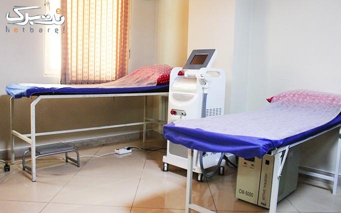 rf صورت و کویتیشن در مطب دکترتازیک