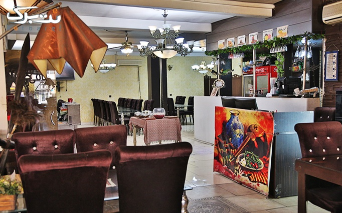 رستوران مدرن گل با منوی غذایی و چای سنتی