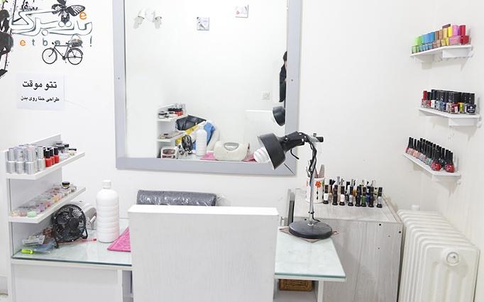 میکروپیگمنتیشن در آرایشگاه سرای هنر