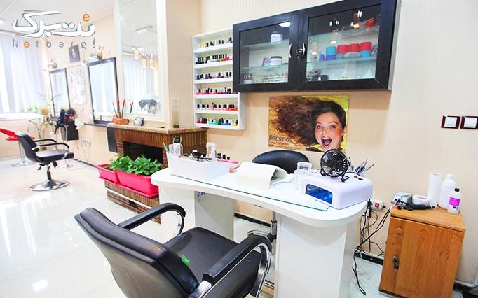 کوتاهی مو و مانیکور ناخن در آرایشگاه غزل بانو