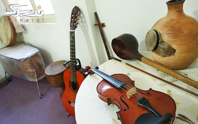 آموزش موسیقی در آموزشگاه هنر پژوهان نواندیش