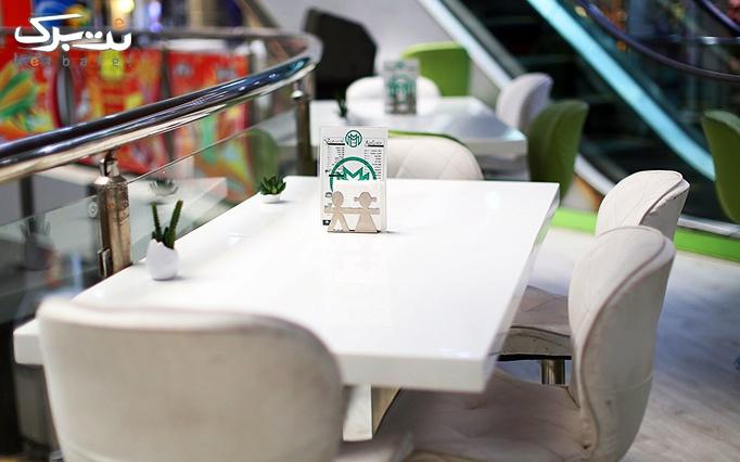 کافه m&m با منوی باز شکلاتی