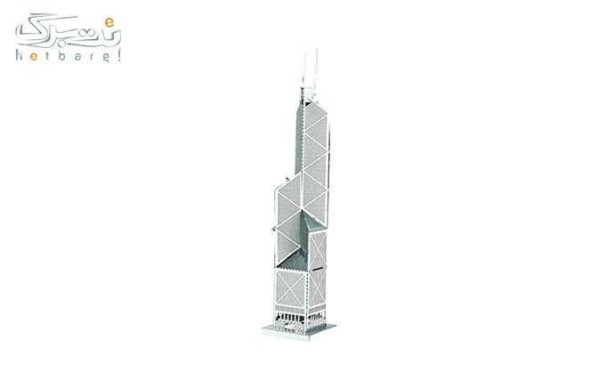 پازل سه بعدی فلزی کد 1008 از فروشگاه ایران پازل
