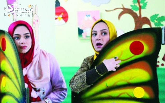فیلم حقه باز دم دراز درسینما دهکده المپیک