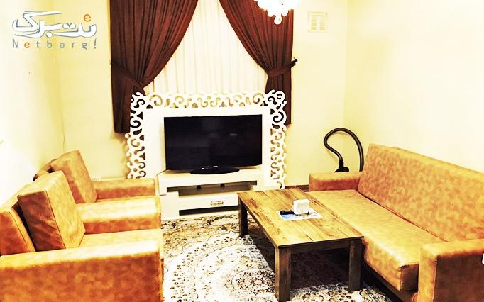 اقامت همراه با صبحانه در هتل سلین