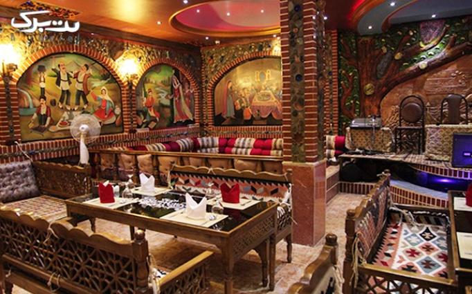 رستوران کندیمیز با منوی باز طعم های اصیل ایرانی