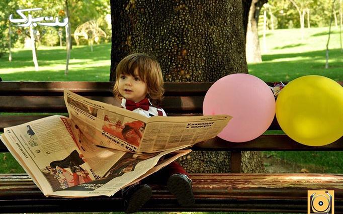آتلیه زینو با ثبت لحظات شیرین