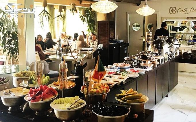 رستوران فلورانس با بوفه باز عصرانه