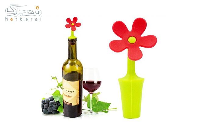 درپوش بطري طرح  گل  از فروشگاه آروگو 2