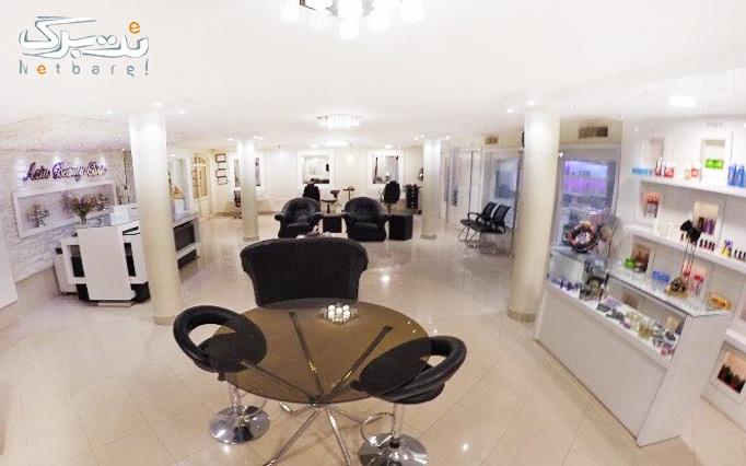 براشینگ مو در آرایشگاه آذین آرا