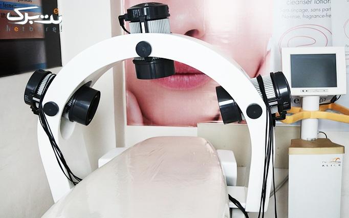 کاهش وزن بدن و سایز با دستگاه لاغری آلیس در مطب خانم دکتر حاجی لو