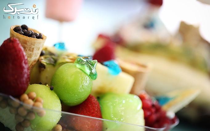 افتتاحیه آبمیوه بستنی سوپر استار شعبه اشرفی