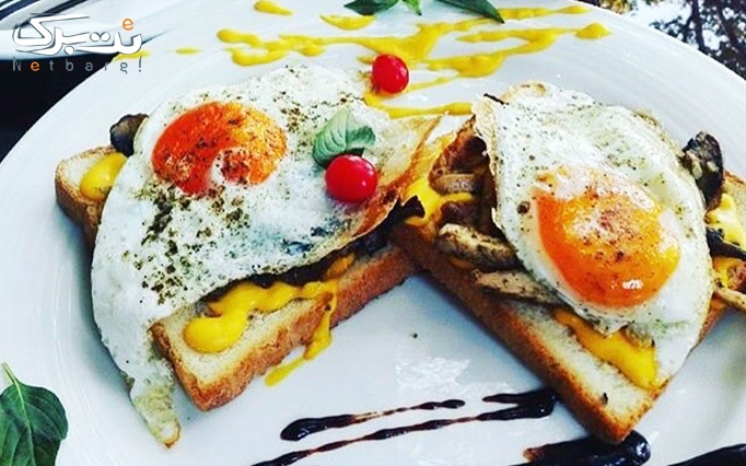 رستوران لیانو با منوی باز صبحانه لذیذ