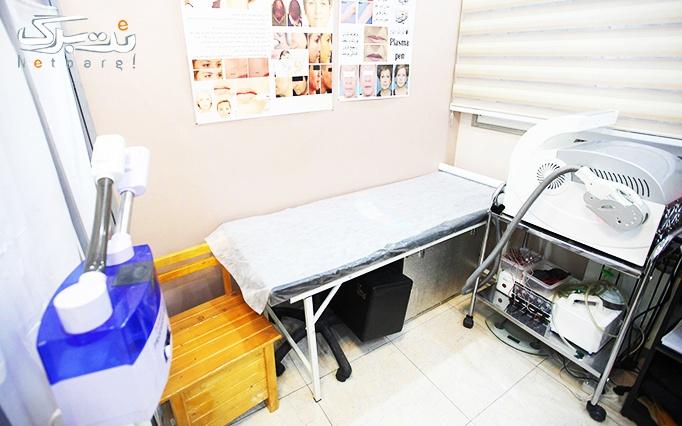 لیزر روشن کننده صورت و بدن در مطب دکترشکری