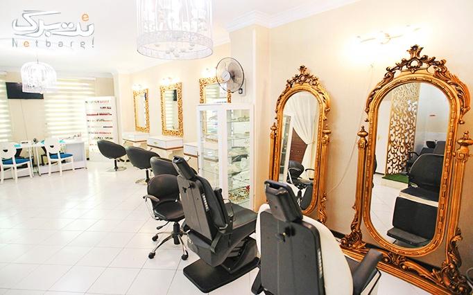 کوتاهی و براشینگ مو و اصلاح ابرو در آرایشگاه کاتیا